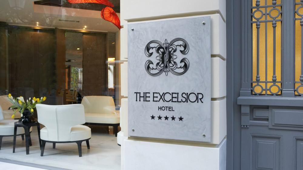 The Excelsior Thessaloniki